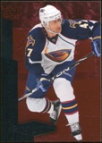 2010/11 Upper Deck Black Diamond Ruby #43 Rich Peverley /100