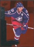 2010/11 Upper Deck Black Diamond Ruby #48 Antoine Vermette /100