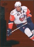 2010/11 Upper Deck Black Diamond Ruby #51 Kyle Okposo /100