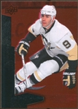 2010/11 Upper Deck Black Diamond Ruby #53 Pascal Dupuis /100