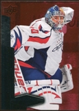 2010/11 Upper Deck Black Diamond Ruby #60 Semyon Varlamov /100
