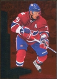 2010/11 Upper Deck Black Diamond Ruby #61 Andrei Markov /100