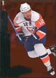 2010/11 Upper Deck Black Diamond Ruby #63 Josh Bailey /100
