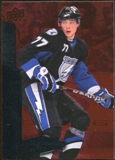 2010/11 Upper Deck Black Diamond Ruby #64 Victor Hedman /100