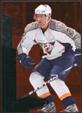 2010/11 Upper Deck Black Diamond Ruby #66 Patric Hornqvist /100