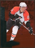 2010/11 Upper Deck Black Diamond Ruby #75 James van Riemsdyk /100