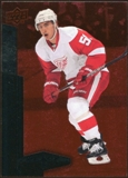 2010/11 Upper Deck Black Diamond Ruby #87 Valtteri Filppula /100