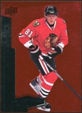 2010/11 Upper Deck Black Diamond Ruby #105 Marian Hossa /100