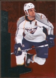 2010/11 Upper Deck Black Diamond Ruby #110 Shea Weber /100
