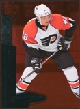 2010/11 Upper Deck Black Diamond Ruby #114 Daniel Briere /100