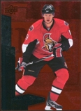 2010/11 Upper Deck Black Diamond Ruby #127 Jason Spezza /100