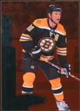 2010/11 Upper Deck Black Diamond Ruby #129 Marc Savard /100