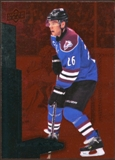 2010/11 Upper Deck Black Diamond Ruby #139 Paul Stastny /100