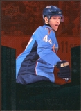 2010/11 Upper Deck Black Diamond Ruby #157 Arturs Kulda /100