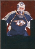 2010/11 Upper Deck Black Diamond Ruby #172 Anders Lindback /100