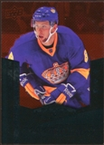 2010/11 Upper Deck Black Diamond Ruby #174 Jake Muzzin /100