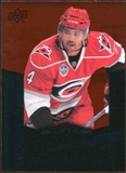 2010/11 Upper Deck Black Diamond Ruby #180 Jamie McBain /100