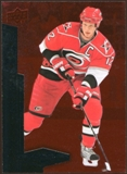 2010/11 Upper Deck Black Diamond Ruby #183 Eric Staal /100