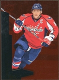 2010/11 Upper Deck Black Diamond Ruby #192 Alexander Ovechkin /100