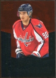 2010/11 Upper Deck Black Diamond Ruby #203 Marcus Johansson /100