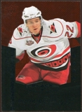 2010/11 Upper Deck Black Diamond Ruby #205 Zac Dalpe /100