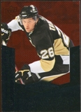 2010/11 Upper Deck Black Diamond Ruby #216 Eric Tangradi /100