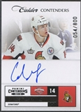 2011/12 Panini Contenders #238 Colin Greening Rookie Auto /800