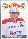 2012/13 Upper Deck O-Pee-Chee All Stars #AS1 Alexander Ovechkin