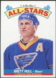 2012/13 Upper Deck O-Pee-Chee All Stars #AS5 Brett Hull