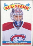 2012/13 Upper Deck O-Pee-Chee All Stars #AS7 Carey Price