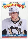 2012/13 Upper Deck O-Pee-Chee All Stars #AS14 Evgeni Malkin
