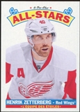 2012/13 Upper Deck O-Pee-Chee All Stars #AS17 Henrik Zetterberg