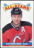 2012/13 Upper Deck O-Pee-Chee All Stars #AS18 Ilya Kovalchuk