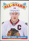 2012/13 Upper Deck O-Pee-Chee All Stars #AS24 Jonathan Toews