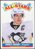 2012/13 Upper Deck O-Pee-Chee All Stars #AS43 Sidney Crosby