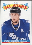 2012/13 Upper Deck O-Pee-Chee All Stars #AS44 Steven Stamkos