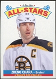 2012/13 Upper Deck O-Pee-Chee All Stars #AS50 Zdeno Chara