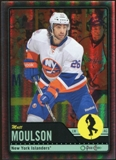 2012/13 Upper Deck O-Pee-Chee Black Rainbow #2 Matt Moulson 6/100