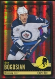 2012/13 Upper Deck O-Pee-Chee Black Rainbow #137 Zach Bogosian 7/100