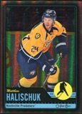 2012/13 Upper Deck O-Pee-Chee Black Rainbow #294 Matthew Halischuk 17/100