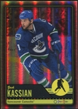 2012/13 Upper Deck O-Pee-Chee Black Rainbow #418 Zack Kassian 65/100