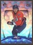 2009/10 Upper Deck SP Authentic Holoview FX #FX1 Alexander Ovechkin