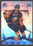 2009/10 Upper Deck SP Authentic Holoview FX #FX15 John Tavares