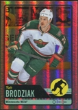 2012/13 Upper Deck O-Pee-Chee Rainbow #42 Kyle Brodziak
