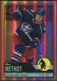 2012/13 Upper Deck O-Pee-Chee Rainbow #68 Marc Methot