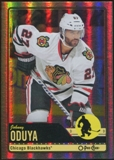 2012/13 Upper Deck O-Pee-Chee Rainbow #106 Johnny Oduya