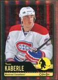 2012/13 Upper Deck O-Pee-Chee Rainbow #107 Tomas Kaberle