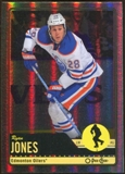 2012/13 Upper Deck O-Pee-Chee Rainbow #109 Ryan Jones