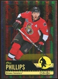 2012/13 Upper Deck O-Pee-Chee Rainbow #111 Chris Phillips