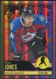 2012/13 Upper Deck O-Pee-Chee Rainbow #167 David Jones
